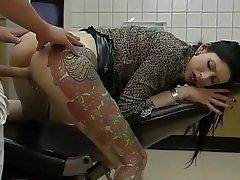 German Anal Brunette Piercing Tattoo